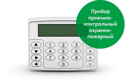 ППКОП «Астра-Дозор»